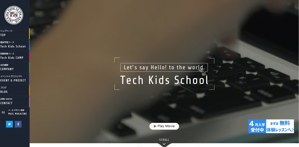 techkidsschool